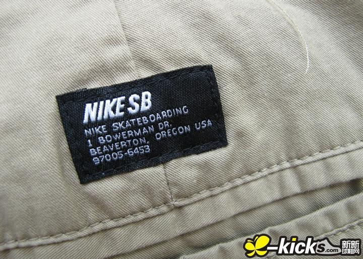 Nike SB 2011 S/S Cruiser Chino Shorts 卡其色短裤