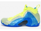 NIKE FLIGHTPOSITE EXPOSED VOLT 风一 雪碧