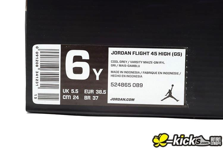 JORDAN FLIGHT 45 HIGH GS 兰尼特价