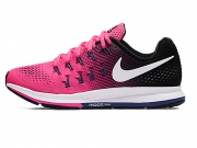 NIKE AIR ZOOM PEGASUS 33 女子跑步鞋特价