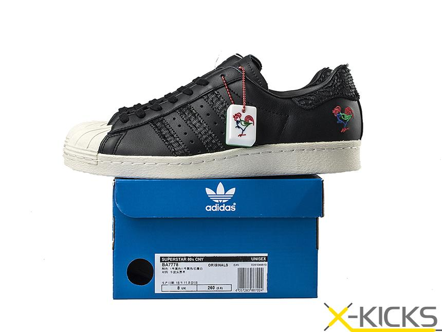 Adidas Originals 三叶草 SUPERSTAR 80S CNY 鸡年限定 运动鞋 特价