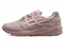 Asics Tiger Gel Kayano Trainer 粉色 跑步鞋 特价